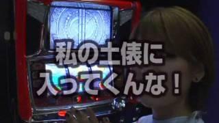 パチスロ動画LOVEスロッター笑子4.jpg