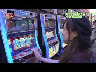 レバーオン動画(パチ・スロ番組)9.jpg